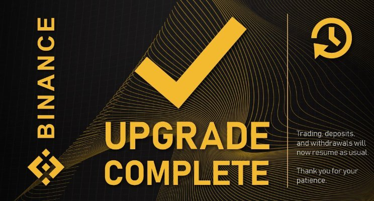 binance upgrade
