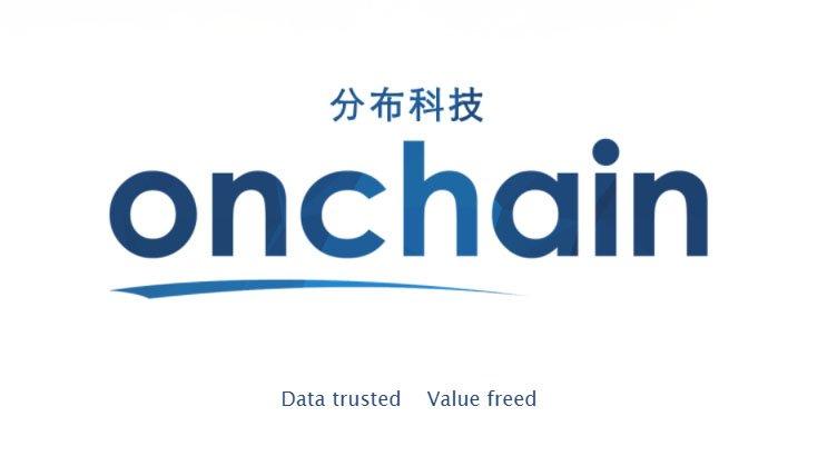 onchain logo