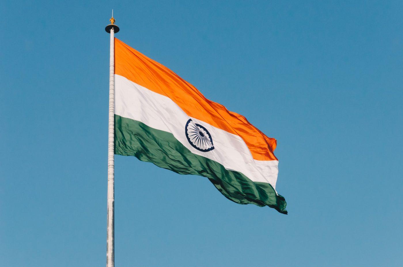 intia-lippu